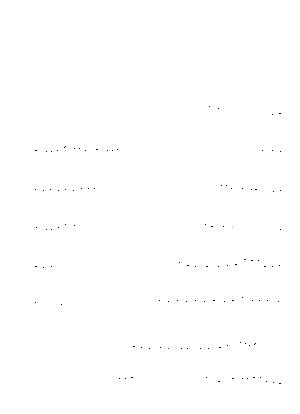 Katte20200529eb