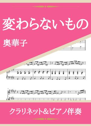 Kawaranaimono04