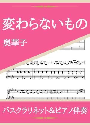 Kawaranaimono05