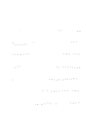 Kazeni20200522g