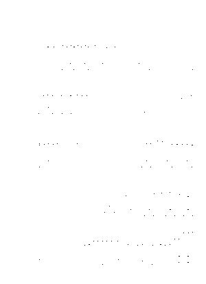 Kcplummusic12