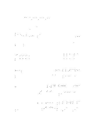 Kcplummusic17