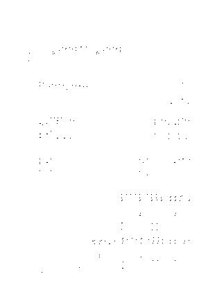 Kcplummusic19