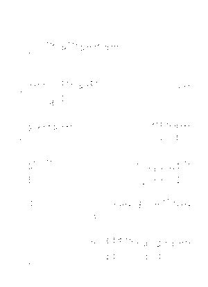 Kcplummusic2