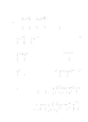 Kcplummusic20