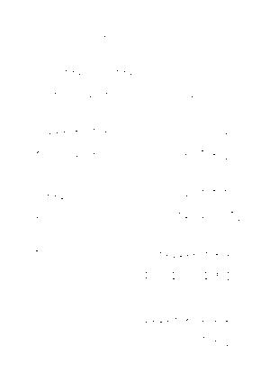 Kero0001