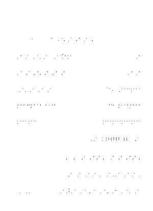 Keykeydrums123 004