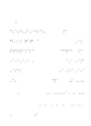 Keykeydrums123 005