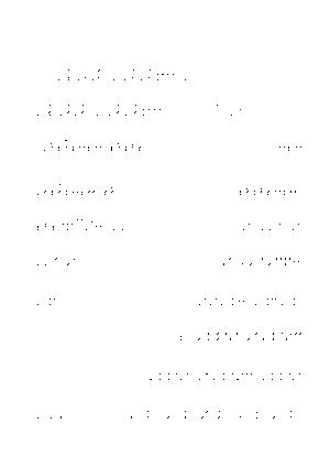 Keykeydrums123 007