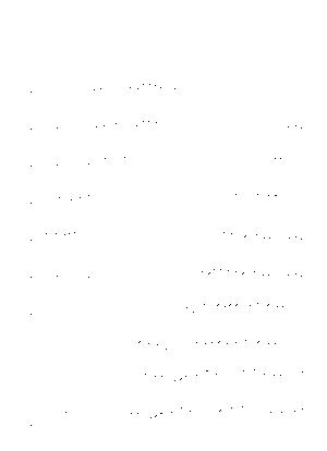 Kikrari tsax solo
