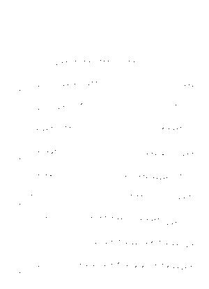 Kikrari asax solo