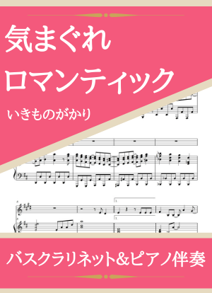 Kimagureikimono05