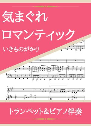 Kimagureikimono10