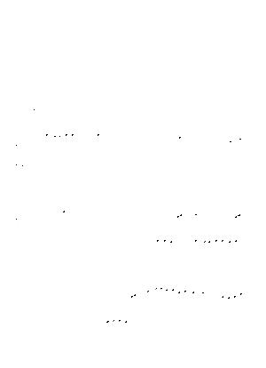 Kimetsu0701