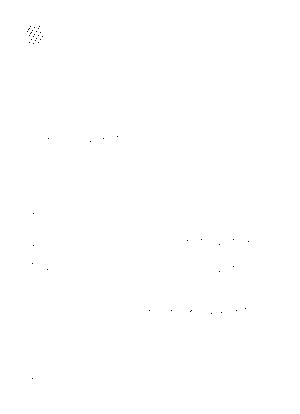 Kimi0003
