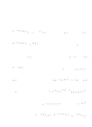 Kimiga20200216bb