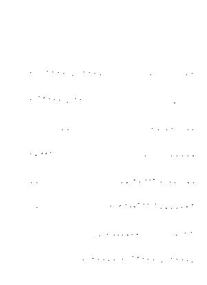 Kimiga20200216c