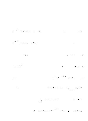 Kimiga20200216eb