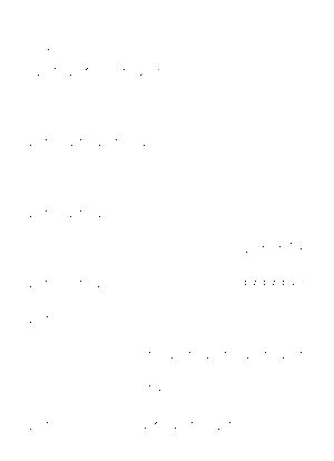 Kimiharockwokikanaidrums