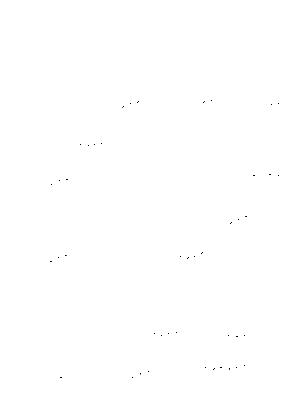 Kimiko20210919c1