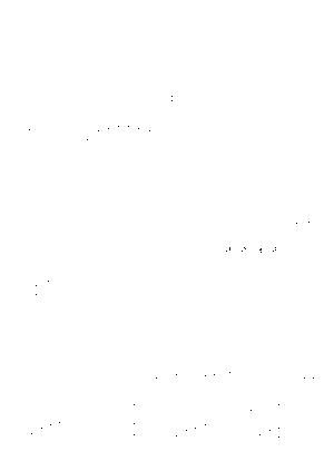 Kimiwonosete
