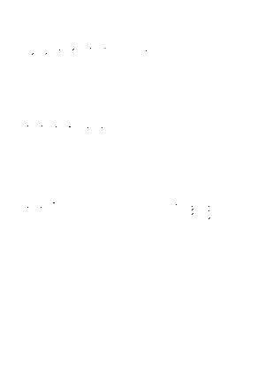 Kirakirabosi