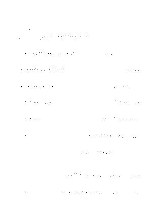Kirari ssax