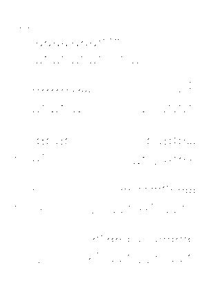 Kis 041