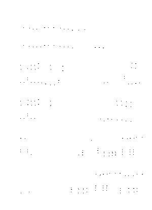 Kis 072