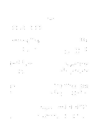 Kis 074