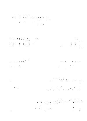 Kis 075