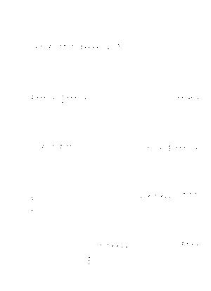 Kis 076