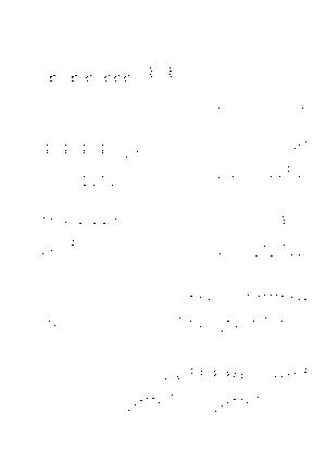 Kis 077