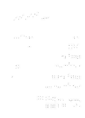 Kis 078