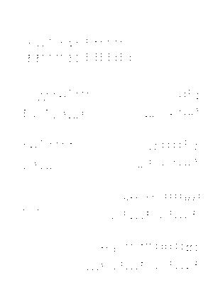 Kis 081