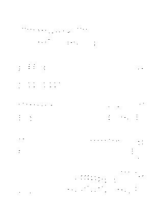 Kis 087