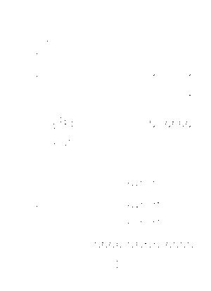 Kiseki623