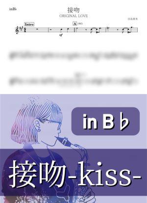 Kissb2599