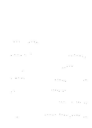 Kitagu20190725c 1