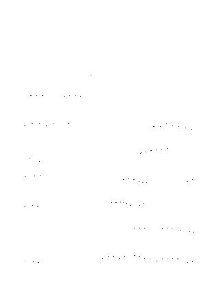 Kitagu20190725g