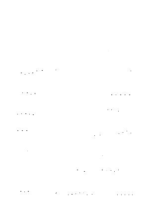 Kitaku20190804
