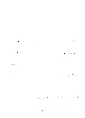 Kitaku20190804bb