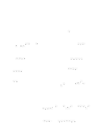 Kitaku20190804c