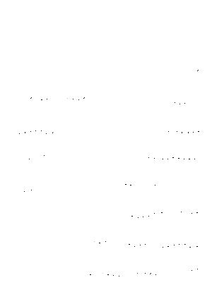 Kitaku20190804c1