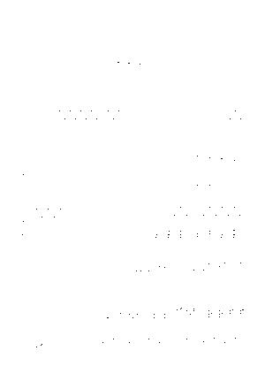 Kn1007