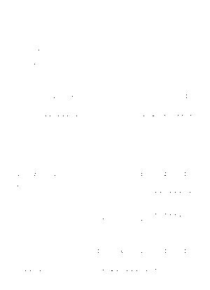 Kn1062
