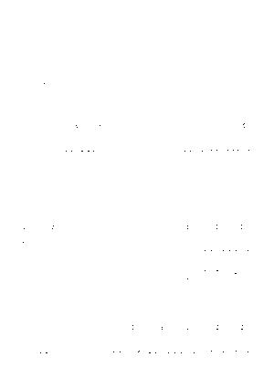 Kn1063