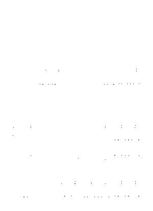 Kn1072