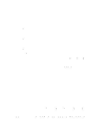 Kn1075