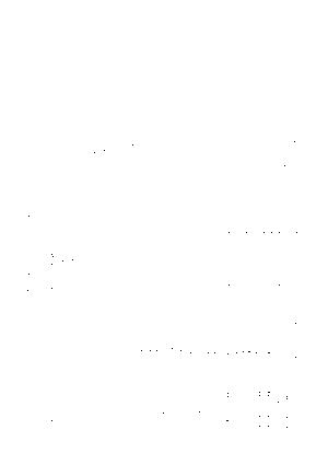 Kn1087